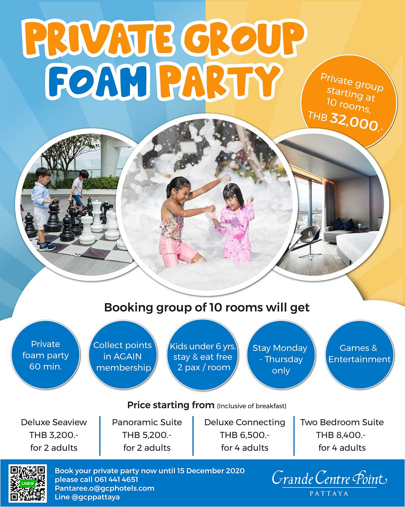 Private Group Foam Party